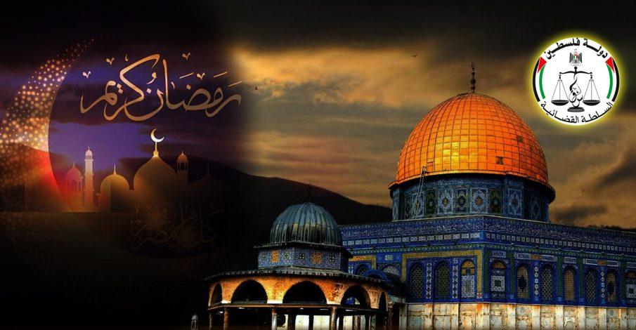 يتقدم سعادة رئيس المجلس وأعضاء المجلس و المدير العام بالتهنئة القلبية بمناسبة شهر رمضان المبارك