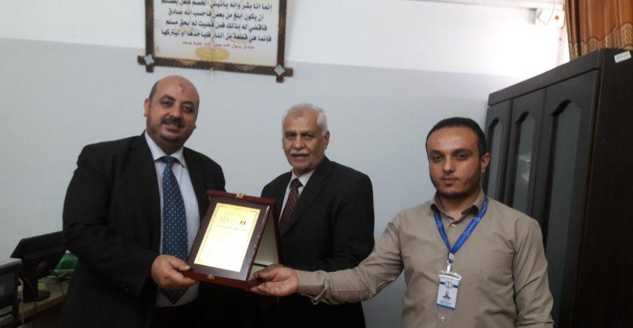 محكمة صلح غزة تكرم القاضي أبو نعمة