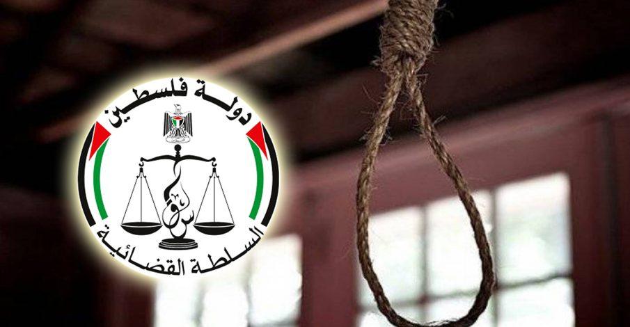 الإعدام لمدان بقتل المواطنة نسرين أبو حسنين