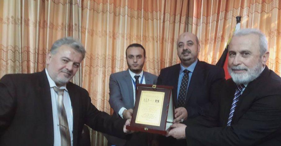 القضاء يكرم الموظف عبد الكريم الياس السبتي