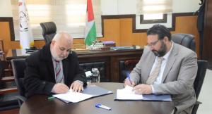 القضاء يوقع مذكرة تفاهم مع نقابة المحامين