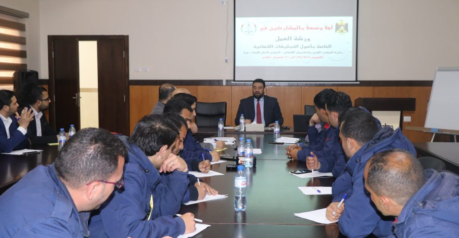 القضاء يعقد ورشة عمل حول أصول التبليغات القضائية