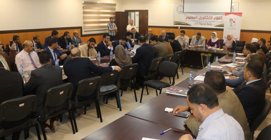 المكتب الفني يعقد اجتماع لرؤساء وقضاة محاكم الصلح