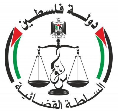 الشرطة القضائية تنهي الإجراءات الأمنية في قصر العدل