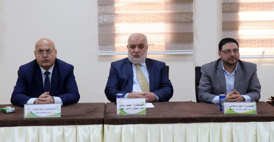 المجلس الأعلى للقضاء يكرم عددًا من القضاة وموظفي المحاكم