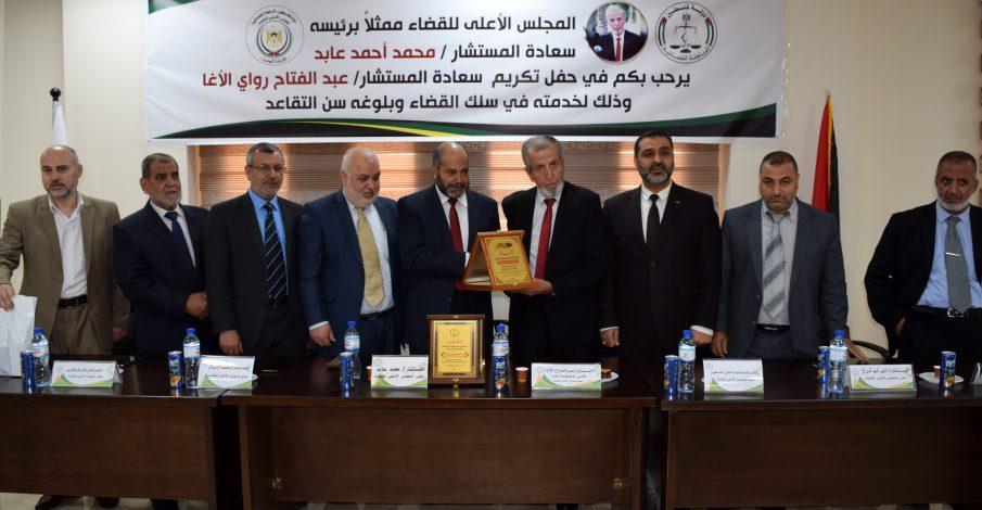 القضاء يكرم المستشار عبد الفتاح الأغا لبلوغه السن القانونية