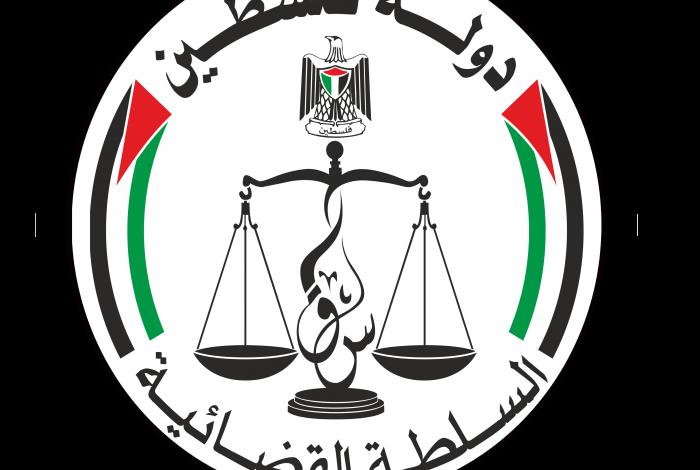 القضاء يعلن عن تمدير فترة وقف المدد القانونية