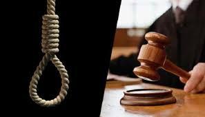الحكم بالإعدام على ثلاث مدانين بالقتل  والمؤبد والحبس لآخرين