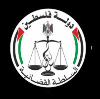 المجلس الأعلى للقضاء يعقد جلسته العادية الرابعة للعام ٢٠٢١