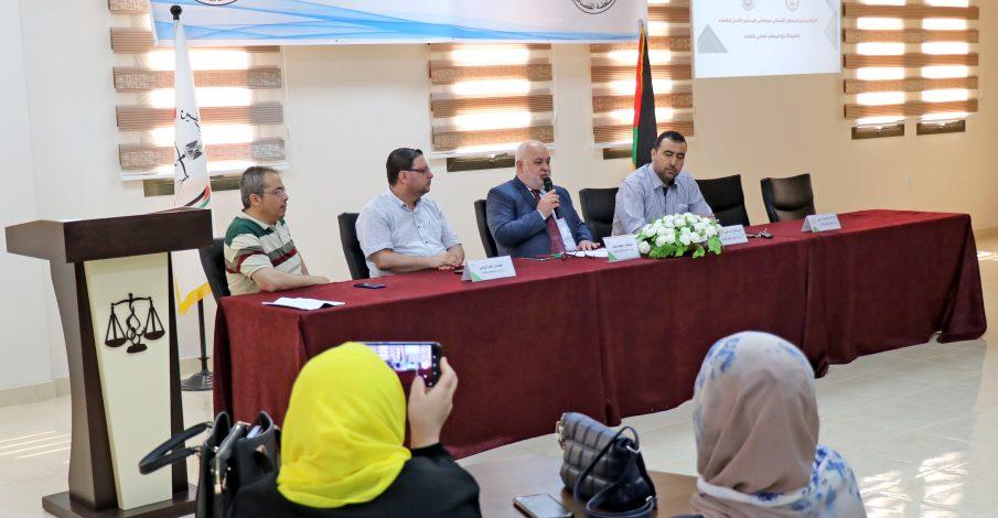 بالتعاون مع المعهد العالي للقضاء  المجلس الأعلى للقضاء يفتتح برنامج المعاون القضائي